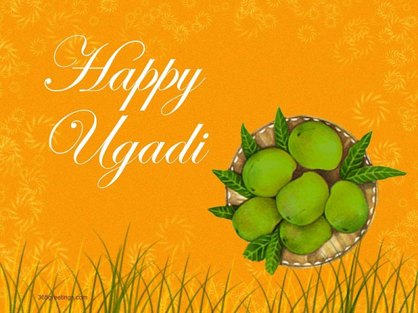 Photo of Write any name on happy Ugadi