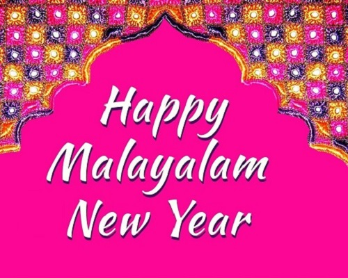 Photo of Write any name on happy Malayalam New Year
