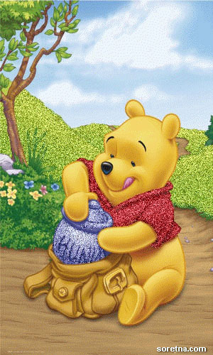Photo of write your name on winnie the pooh gif photo