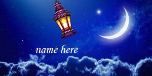 Photo of write your name on Ramadan lamp