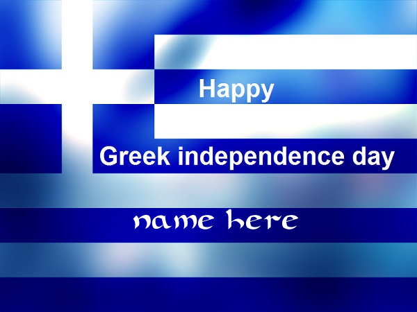 Photo of Write name on happy greek independence day