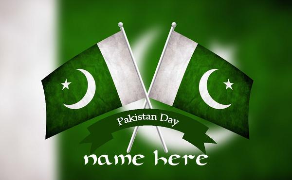 Photo of Write name on happy Pakistan Day