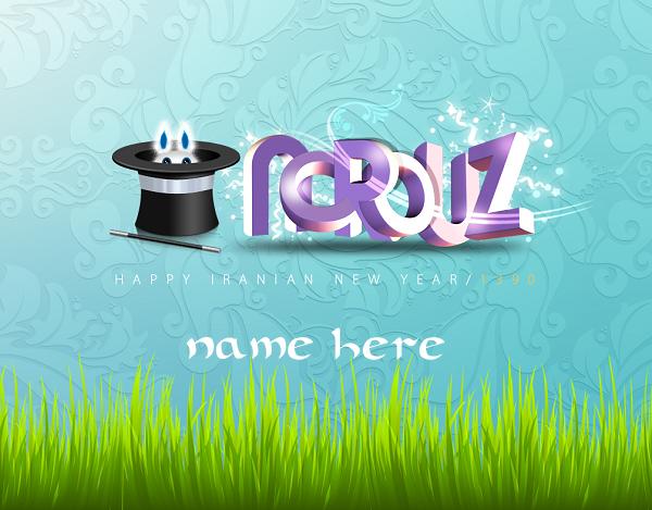 Photo of Write name on happy nowruz day