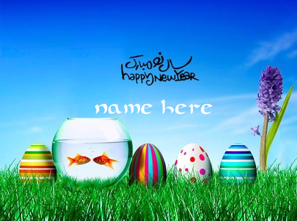 Photo of Write name on persian new year