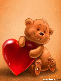 Photo of write your name on lovely bear gif pictures
