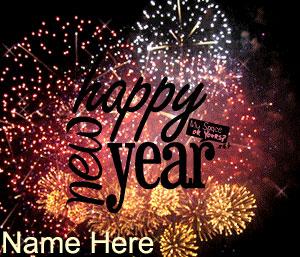 Photo of write name on gif happy new year celebration gif card