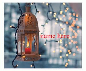 Photo of Write name on Ramadan lantern