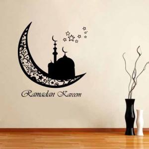 Photo of write your name on gif ramadan stars