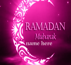 Photo of Write name on Ramadan Mubarak greeting gif