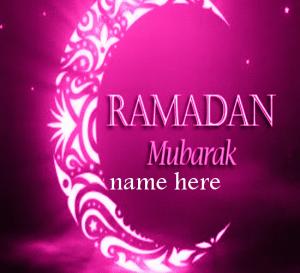 Photo of Write name on Ramadan Mubarak greeting gif