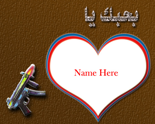 Photo of write name gif i love you crazy gif arabic