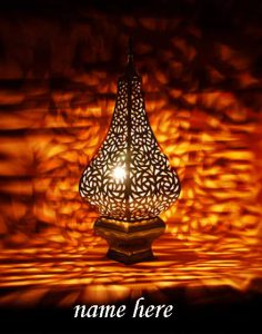 Photo of write your name on Ramadan Lantern