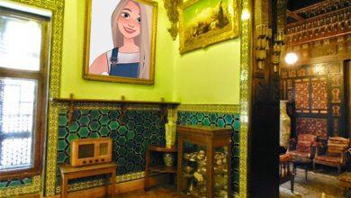 Photo of old palace misc photo frame